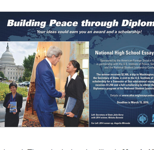 national russian essay contest high school Established more than thirty years ago, the actr national russian essay contest (nrec) provides high school and middle school students the opportunity to demonstrate.